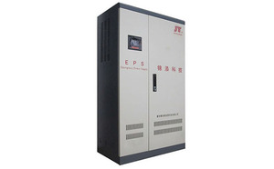 Fire emergency power supply (EPS)