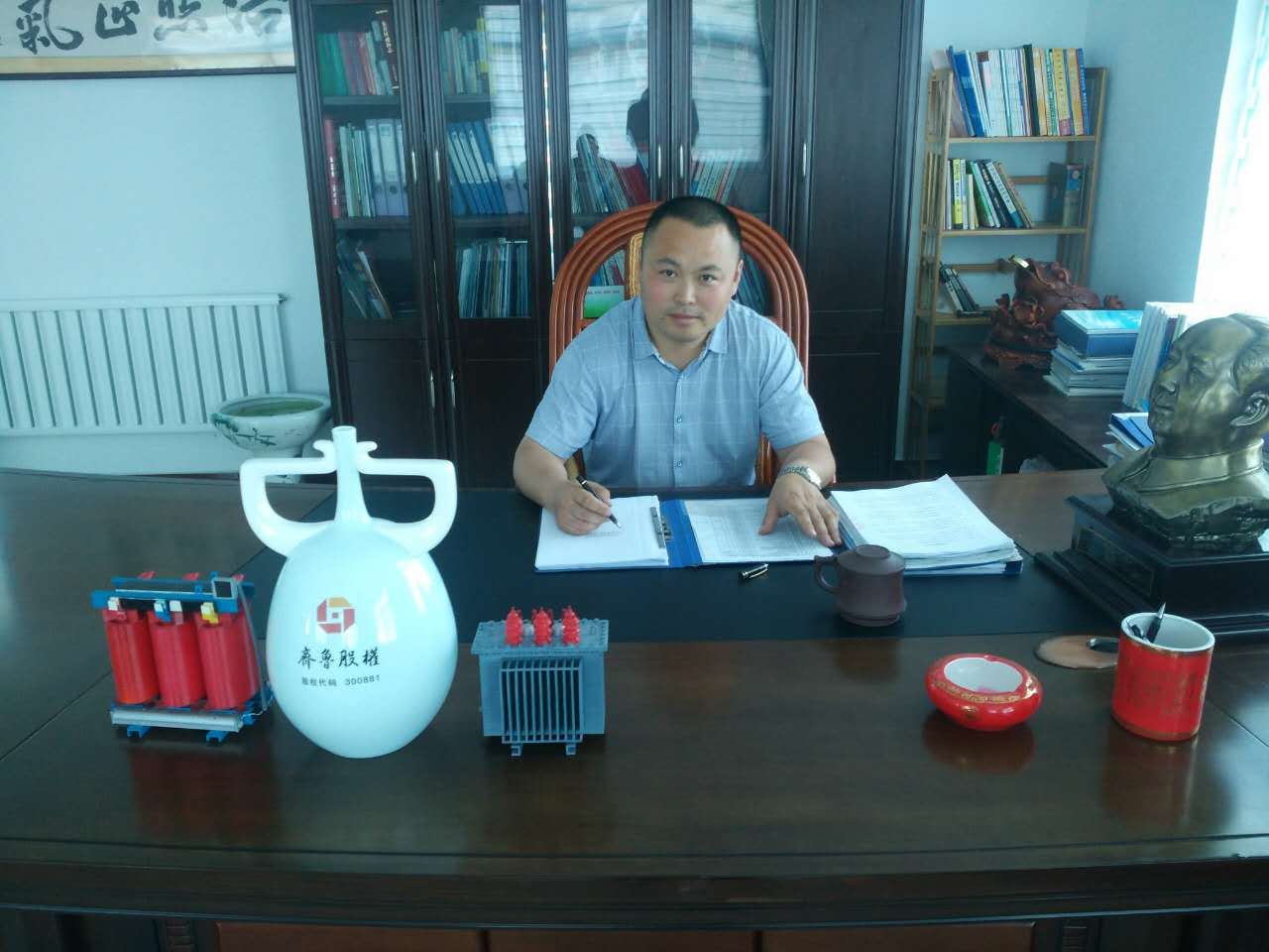 Shandong Jieguang Electric Technology Co., Ltd. —— Entrepreneurship