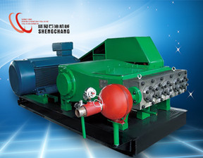 High Pressure Quintuplex Plunger Pumps for Water Injection