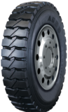 Tyres _ Truck tyres _ Bus tires _ TBR Tire (5)